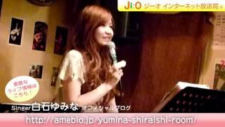 白石ゆみな オフィシャルブログ http://ameblo.jp/yumina-shiraishi-roo...