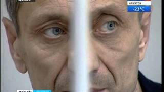 """Ангарский маньяк признался ещё в нескольких нападениях на женщин, """"Вести-Иркутск"""""""