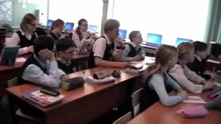 Титков Е В  урок информатики в 6б классе