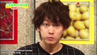 たける会のエスエス ~ TAKERUKAI SECRET STREAMING ~ Takeru's eating s...
