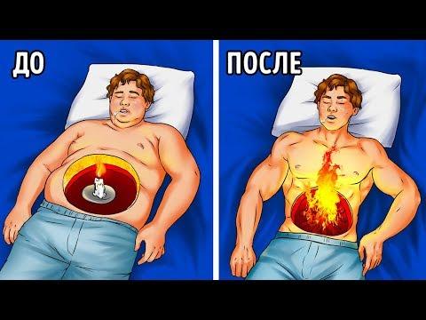 Несколько способов сжигать больше калорий во сне