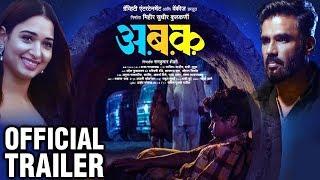 AA BB KK (अ.ब.क) | Official Trailer | Sunil Shetty, Tamannaah Bhatia | Marathi Movie 2018