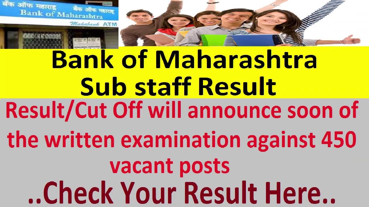 Bank of maharashtra pts result