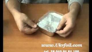 Алюминиевые контейнеры с картонной и пласт. крышкой(Алюминиевые контейнеры с алюминиево-картонной и пластиковой крышкой., 2010-10-30T20:20:51.000Z)