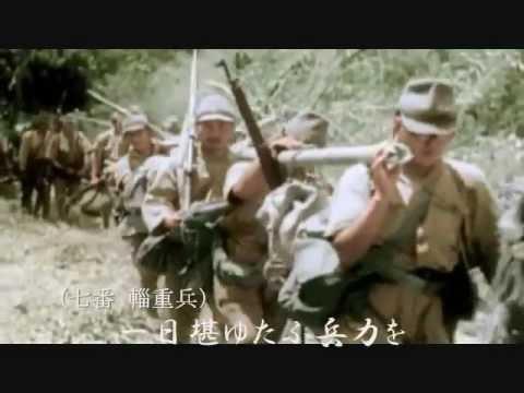 """《軍歌》日本陸軍(""""Nippon Rikugun"""" - Japanese Army )"""