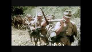 quotnippon-rikugunquot-japanese-army-