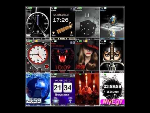 Nokia S40 Themes