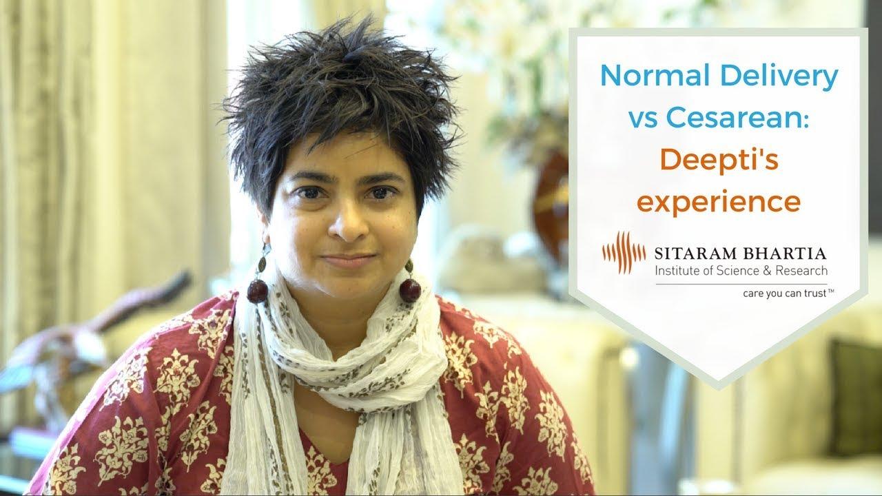 Normal Delivery vs Cesarean : Deepti's VBAC Experience