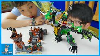 레고 닌자고 그린 에너지 드래곤! 해적 투석기 챌린지 ♡ 신제품 레고 블럭 장난감 놀이 Lego Ninjago Green Dragon | 말이야와친구들 MariAndFriends