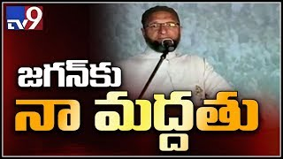 MIM leader Asaduddin Owaisi to give support to YS Jagan - TV9
