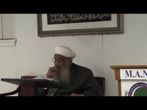 Mahdavia Dars e Naqliat Session 1