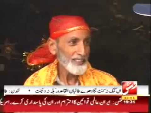 UNSEEN Balochistan ( VSH NEWS ) Hinglaj Mata Naani Mandir 02
