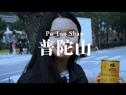 The Sacred Mountain - Pu Tuo Shan Part 1 of 2