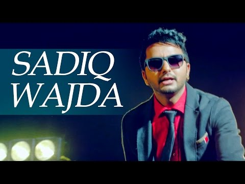 Sadiq Wajda | Raj Ranjodh Feat DJ Flow | Latest Punjabi Songs 2015 | Speed Records