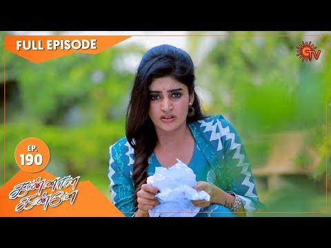 Kannana Kanne - Ep 190 | 24 June 2021 | Sun TV Serial | Tamil Serial