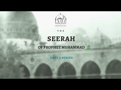 Seerah of Prophet Muhammad with Dr. Muzammil Siddiqi