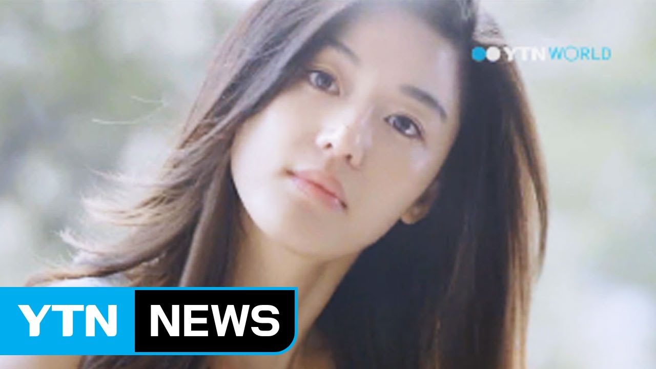 Korea S Fantasy Romance Drama Stars Lee Min Ho Jun Ji Hyun Ytn