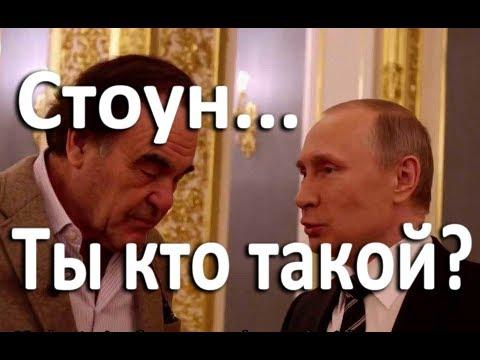 # фильм про Путина - список новостей