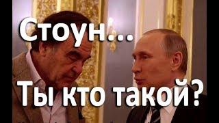 Лучшие фильмы Оливера Стоуна