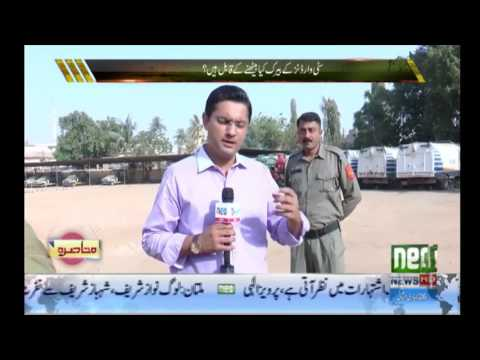 Karachi Traffic Wardens | Muhasrah 26 March 2017