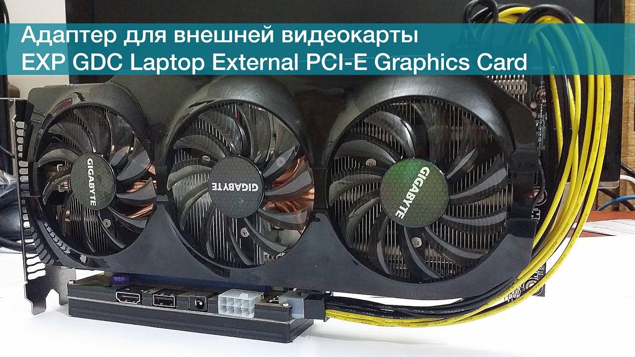 Переходник райзер PCI E для майнинга Riser PCI E x1 to x16 USB 3.0 .