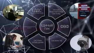 Система видеонаблюдения с компьютерным зрением(«Ростелеком» представил на Международном салоне «Комплексная безопасность» систему видеонаблюдения..., 2015-05-22T06:57:23.000Z)