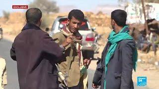 Yemen: In Houthi territories, civilians paying the price of war