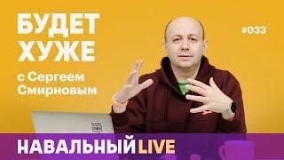 28 января, вопросы Путину и смерть Анпилова