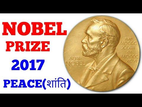 NOBEL PRIZE WINNERS 2017॥NOBEL PRIZE 2017॥NOBEL PRIZE 2017 IN HINDI