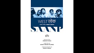 Saanp - Westlok (Prod. by Magic Turtle) (Official Music Video)