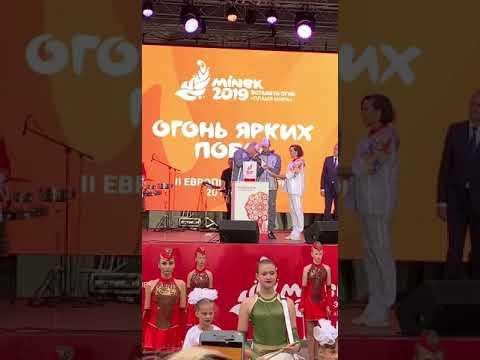 Огонь II Европейских игр потух в центре Минска