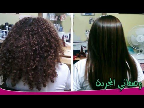 وصفة مجربة لتنعيم الشعر الجاف والخشن والمتقصف بسرعة وسهلة | تنعيم الشعر الخشن