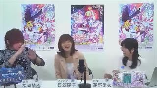 松岡禎丞が先輩日笠陽子に完全にビビッてる(笑) 日笠陽子 検索動画 32