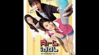 Video Art Idol full movie with subtitle indonesia download MP3, 3GP, MP4, WEBM, AVI, FLV Oktober 2019