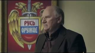 Сериал Профессионал 10 серия  Русский сериал Профессионал 10 серия