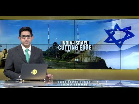 India-Israel: Brothers in Arms  (WION Gravitas)