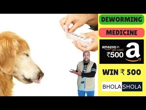 Pet Care - Deworming Medicine - Bhola Shola