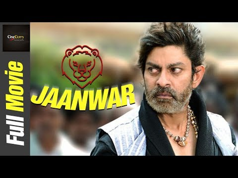 Jaanwar (2006) जानवर | Hindi Dubbed Movie | Jagapathi Babu,Neha Oberoi