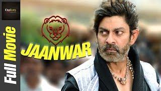 Download Video Jaanwar (2006) जानवर | Hindi Dubbed Movie | Jagapathi Babu,Neha Oberoi MP3 3GP MP4