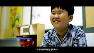 Publication Date: 2020-06-26 | Video Title: 聖公會主風小學 - (主題:坐)