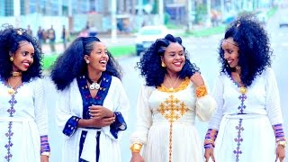 Wave Slassian - Gual Tembenጉዋል ተምበን (Tigrigna)