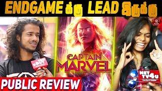 Post Creditsகாகவே படம் பார்க்கலாம்   Captain Marvel   Marvel   MCU   Avengers End Game