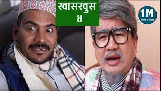 nepali comedy khas khus 4 by www aamaagni com