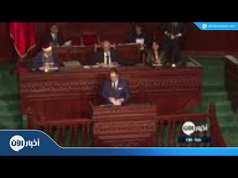 البرلمان التونسي  - نشر قبل 36 دقيقة