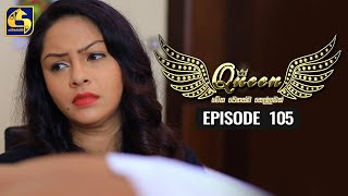 Queen Episode 105 || ''ක්වීන්'' ||  01st January 2020 Thumbnail