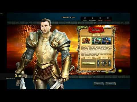 King's Bounty: The Legend WORLD FIRST SPEEDRUN 05.02.33
