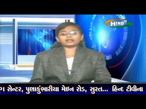 Hind Tv News Surat 06 09 2016