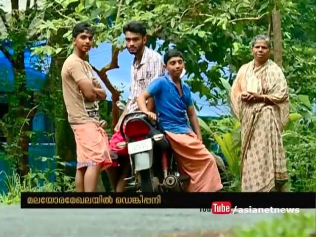 Dengue Fever and Jaundice spreading at Kozhikode