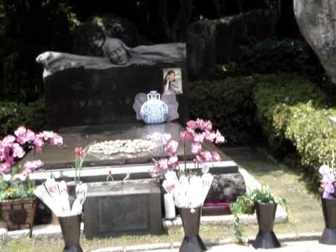 Teresa Teng Taiwan Tomb
