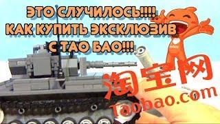 ДЕШЕВО (!!!) - КРУТЫЕ ТОВАРЫ С ТАОБАО (КИТАЙ)